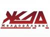 ЖЕЛДОРАЛЬЯНС, транспортная компания Екатеринбург