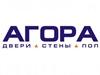 АГОРА, магазин отделочных материалов Екатеринбург