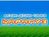 КАРАПУЗ, магазин товаров для детей Екатеринбург