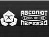 АБСОЛЮТ-ПЕРЕЕЗД, транспортно-мувинговая компания Екатеринбург
