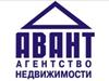 АВАНТ, агентство недвижимости Екатеринбург