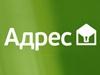 АДРЕС, агентство недвижимости Екатеринбург
