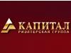 КАПИТАЛ, риэлторская группа Екатеринбург