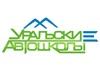 УРАЛЬСКИЕ АВТОШКОЛЫ Екатеринбург