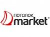 ПОТОЛОК MARKET, торгово-монтажная компания Екатеринбург