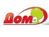 ДОМ, архитектурно-строительная компания Екатеринбург
