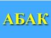АБАК, юридическая компания Екатеринбург