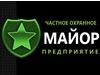 МАЙОР, частное охранное предприятие Екатеринбург