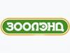 ЗООЛЭНД, группа компаний Екатеринбург