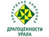ДРАГОЦЕННОСТИ УРАЛА, ломбардная компания Екатеринбург