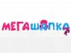 МЕГАШАПКА, оптовая фирма Екатеринбург
