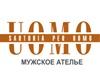SATORIA PER UOMO, мужское ателье Екатеринбург