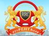 ЕВРОКАР-УРАЛ, центр автопроката Екатеринбург