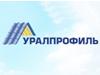 УРАЛПРОФИЛЬ, производственное предприятие Екатеринбург