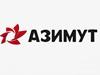 АЗИМУТ, торговый дом Екатеринбург
