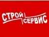 СТРОЙСЕРВИС, оптово-розничная компания Екатеринбург