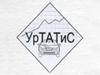 УрТАТиС, Уральский техникум автомобильного транспорта и сервиса Екатеринбург