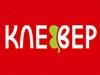 КЛЕВЕР, торгово-монтажная компания Екатеринбург