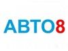 АВТО8, магазин автотоваров Екатеринбург