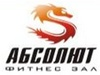АБСОЛЮТ, фитнес-клуб, центр йоги Екатеринбург