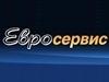 ЕВРОСЕРВИС, сервисный центр Екатеринбург