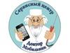 ДОКТОР МОБИЛЬНИК, сервисный центр Екатеринбург