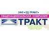 ТРАКТ-ЕКАТЕРИНБУРГ, торговая компания Екатеринбург