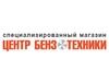 ЦЕНТР БЕНЗОТЕХНИКИ, специализированный магазин Екатеринбург