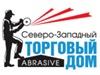 СЕВЕРО-ЗАПАДНЫЙ, торговый дом Екатеринбург