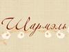 ШАРМЭЛЬ, агентство домашнего персонала Екатеринбург