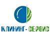 КЛИНИНГ СЕРВИС, клининговая компания Екатеринбург