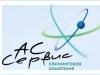 АС-СЕРВИС, клининговая компания Екатеринбург