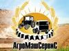 АГРОМАШСЕРВИС, торговая компания Екатеринбург