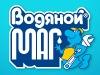 ВОДЯНОЙ-МАГ сеть магазинов Екатеринбург