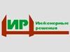 ИНЖЕНЕРНЫЕ РЕШЕНИЯ, строительно-монтажная компания Екатеринбург