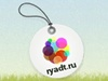 РЯД Т, интернет-маркет с доставкой Екатеринбург