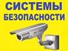 БЕЗОПАСНЫЙ ЕКАТЕРИНБУРГ, торгово-монтажная компания Екатеринбург
