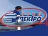 УРАЛЭЛЕКТРО, производственно-торговая компания Екатеринбург