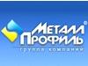МЕТАЛЛ ПРОФИЛЬ, группа компаний Екатеринбург