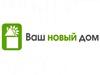 ВАШ НОВЫЙ ДОМ, ремонтно-монтажная компания Екатеринбург