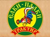 ЁЛКИ-ПАЛКИ, трактир Екатеринбург