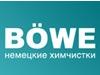 BOWE, салон бытовых услуг Екатеринбург