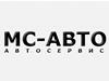 МС АВТО, автосервис Екатеринбург
