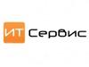 ИТ СЕРВИС, центр компьютерных услуг Екатеринбург