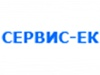 СЕРВИС-ЕК, центр компьютерных услуг Екатеринбург