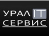 УРАЛ АЙТИ СЕРВИС, IT-компания Екатеринбург