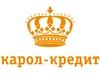 КАРОЛ-КРЕДИТ, кредитно-старховой брокер Екатеринбург