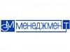 ЭММЕНЕДЖМЕНТ, центр эффективного обучения Екатеринбург