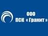 ГРАНИТ, строительно-монтажная компания Екатеринбург