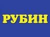 РУБИН, сервисный центр Екатеринбург